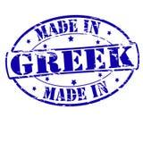 Gjort i grek stock illustrationer