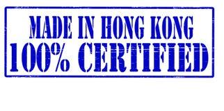 Gjort i Hong Kong hundra procent auktoriserad revisor vektor illustrationer