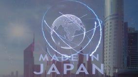 Gjort i Japan text med hologrammet 3d av planetjorden mot bakgrunden av den moderna metropolisen stock illustrationer