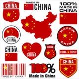 Gjort i Kina Arkivbilder