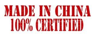 Gjort i Kina hundra procent auktoriserad revisor stock illustrationer