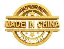 Gjort i Kina, illustration 3d royaltyfri illustrationer