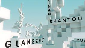 Gjort i Kina ord som animeras med kuber stock illustrationer