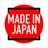 Gjort i röd cirkel Japan för abstrakt logo royaltyfri illustrationer