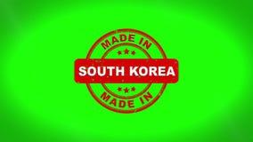 Gjort i Sydkorea undertecknade stämpling textav trästämpelanimering vektor illustrationer