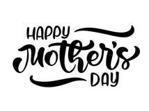 Glücklicher Mutter ` s Tagestext Hand schriftliche Tintenkalligraphiebeschriftung Gruß der lokalisierten Vektorillustrationsschab lizenzfreie abbildung
