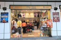 Glädje och fred shoppar i hong kveekoong Royaltyfria Bilder