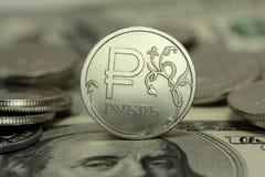Glänzende Münze ein Rubel Stockfotos