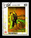 Glättung Weg, internationale Stempel-Ausstellung PHILANIPPON - Se 91 Lizenzfreie Stockfotos