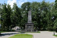 Glória eterno do monumento 'aos heróis Lutadores para o poder soviético que caiu durante a supressão da revolta branca do p imagens de stock royalty free