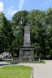 Glória eterno do monumento 'aos heróis Lutadores para o poder soviético que caiu durante a supressão da revolta branca do p fotos de stock