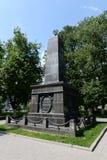 Glória eterno do monumento 'aos heróis Lutadores para o poder soviético que caiu durante a supressão da revolta branca do p imagem de stock