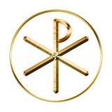 Glödande Chi-Rho symbol stock illustrationer