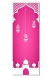 Glödande lampa på bakgrund för Eid ul Adha stock illustrationer