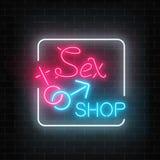 Glödande tecken för neonsexshopgata på mörk bakgrund för tegelstenvägg Vuxet lagernattbaner Könsbestämma leksaker för vuxen männi vektor illustrationer