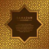 Glöder den geometriska modellen för tapeten guld- färg för islamisk händelseramadan mubarak kareem, eid, adha royaltyfri illustrationer