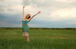 Glück lizenzfreies stockfoto