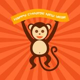 Glückliche Affe-Aktions-Vektor-Grafik Lizenzfreie Stockfotografie