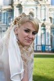 Glückliche Braut Stockfoto