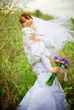 Glückliche Braut Lizenzfreies Stockfoto
