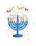 Glückliche Chanukka-Feiertagsillustration in Israel-Staatsangehörigem färbt Lizenzfreie Stockfotografie