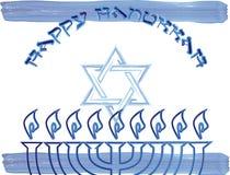 Glückliche Chanukka-Feiertagsillustration in Israel-Staatsangehörigem färbt Lizenzfreies Stockbild
