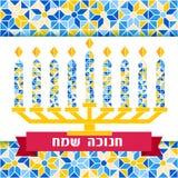 Glückliche Chanukka-Grußkarte, gelbes geometrisches Muster des blauen und weißen Mosaiks auf Hintergrund Lizenzfreie Stockbilder
