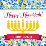 Glückliche Chanukka-Grußkarte, gelbes geometrisches Muster des blauen und weißen Mosaiks auf Hintergrund Lizenzfreies Stockfoto