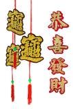 Glückliche chinesische Grüße des neuen Jahres Stockfotos