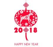 Glückliche chinesische Karte des neuen Jahres 2018 ist geld- Jahr der Goldmünzen des Hundes Lizenzfreies Stockfoto