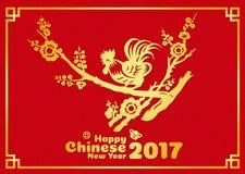 Glückliche chinesische Karte des neuen Jahres 2017 ist Goldhühnerregisterkrähe auf Baum Stockbilder