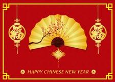 Glückliche chinesische Karte des neuen Jahres ist Goldorientalischer faltender Papierfan- und -porzellanknoten und chinesisches W Lizenzfreies Stockfoto