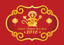 Glückliche chinesische Karte des neuen Jahres 2016 ist Laternen, der Goldaffe, der Geld hält Lizenzfreie Stockbilder