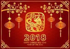 Glückliche chinesische Karte des neuen Jahres 2018 ist Laternen hängen an den Niederlassungen, Papierschnitthund im Rahmenvektord