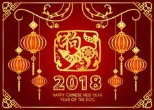 Glückliche chinesische Karte des neuen Jahres 2018 ist Laternen hängen an den Niederlassungen, Papierschnitthund im Rahmenvektord Stockfotografie