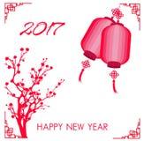 Glückliche chinesische Karte des neuen Jahres 2017 ist Laternen, Pflaumenblüte Lizenzfreies Stockbild