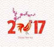 Glückliche chinesische Karte des neuen Jahres 2017 mit Blüte Jahr des Hahns Lizenzfreies Stockfoto