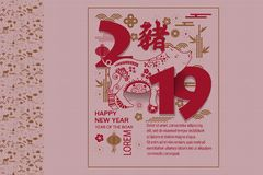Glückliche chinesische Karte des neuen Jahres 2019 mit Schwein Chinesisches Übersetzung Schwein stock abbildung