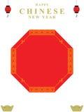 Glückliche chinesische neues Jahr Achteckhintergrunddekoration Stockfotos