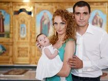 Glückliche christliche Familie lizenzfreies stockfoto