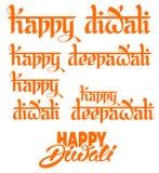 Glückliche Diwali-Beschriftung Stockfotografie