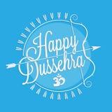 Glückliche Dussehra-Beschriftung Stockbild