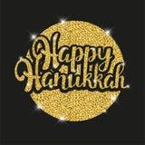 Glückliche goldene funkelnde Beschriftung Chanukkas für Ihren Grußkartenentwurf auf schwarzem Hintergrund und goldener Runde vektor abbildung