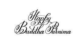 Glückliche Hand Buddhas Purnima geschrieben, Aufschrift beschriftend Stockfotos
