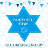 Glückliche Israel Independence Day-Grußkarte, Plakat, Flieger, Einladung mit den Staatsangehörigfarben und Stern, Girlande, Flagg Lizenzfreies Stockfoto