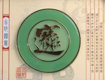 Glückliche Jade Stockbild