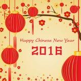 Glückliche Karte des Chinesischen Neujahrsfests 2016 und beleuchten Gelb auf Goldhintergrund Lizenzfreies Stockfoto