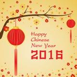 Glückliche Karte des Chinesischen Neujahrsfests 2016 und bunte Blume auf Goldhintergrund Lizenzfreie Stockfotografie