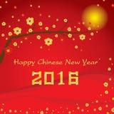 Glückliche Karte des Chinesischen Neujahrsfests 2016 und bunte Blume auf rotem Hintergrund Stockfotos