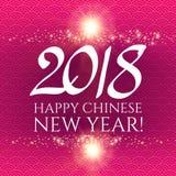 Glückliche Karten-Schablone des Chinesischen Neujahrsfests mit Beschriftung 2018 und Lichtern Auch im corel abgehobenen Betrag Lizenzfreie Stockfotos